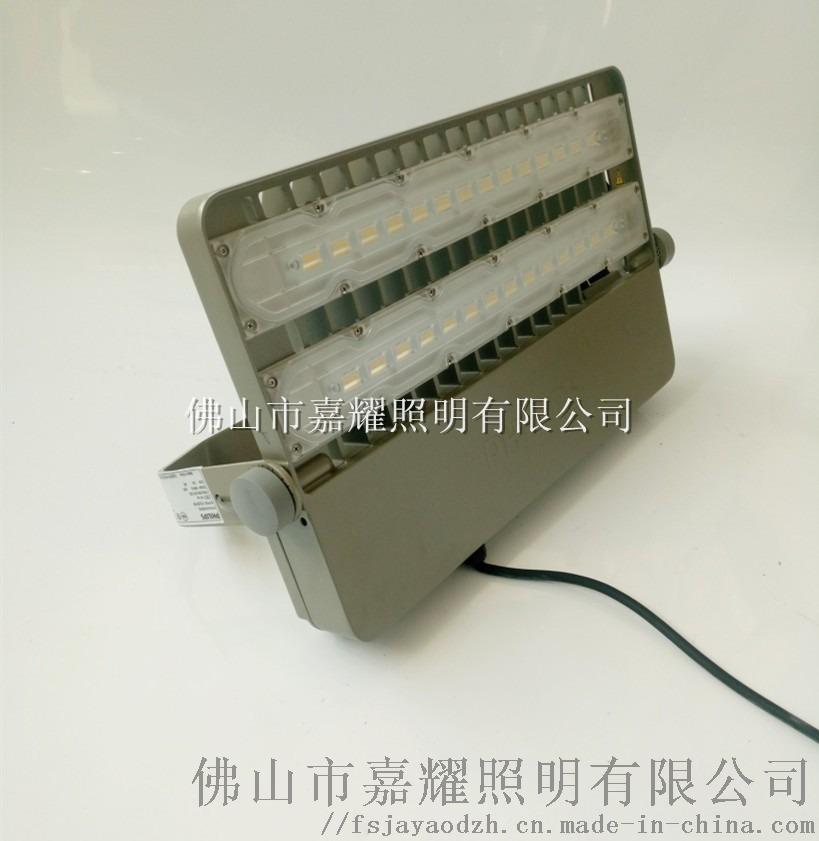 飛利浦BVP162LED投光燈5.jpg