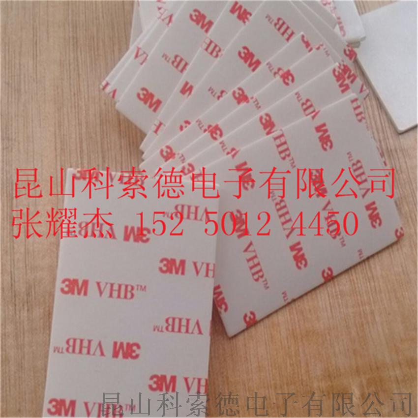 QQ圖片20180314153137