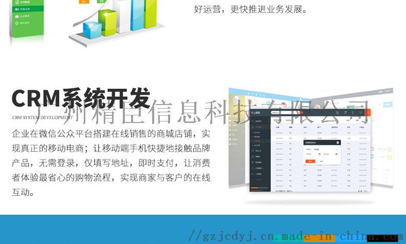 广州固定资产标签打印管理系统解决方案84670985