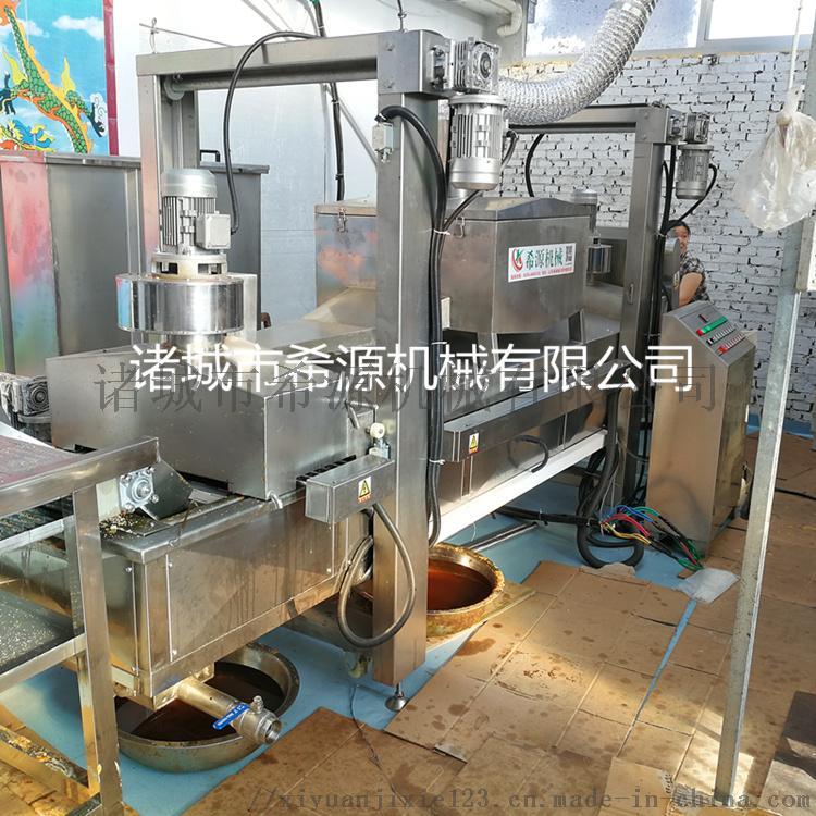 脆饼油炸机 面片油炸机 薄脆油炸机设备66072602
