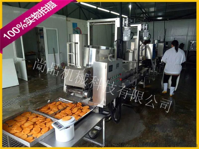 鸡排裹面包糠机器 鸡排成型机器 鸡排生产线62362982