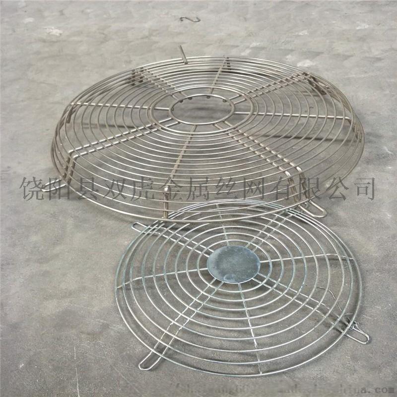 大型风机防护罩 风机保护罩 异型金属网罩65548192