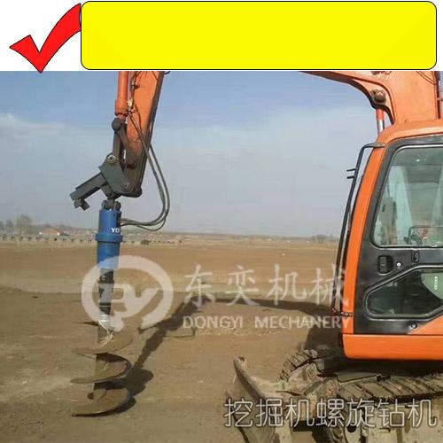 日立小挖机挖坑机,电线杆钻孔机,液压螺旋钻孔机57692745