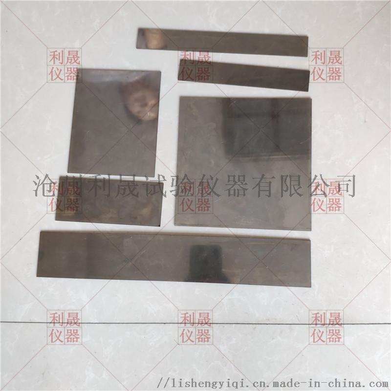 0EB6E00DC41F15330F465CF6DECDCD90.jpg
