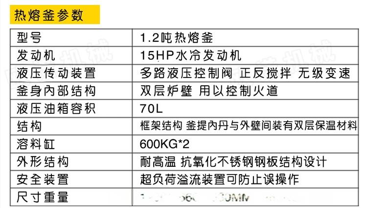 歐諾劃線熱熔機 熱熔釜劃線機 熱熔漆劃線機110124772