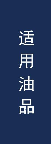 自动卸料离心机_14.jpg