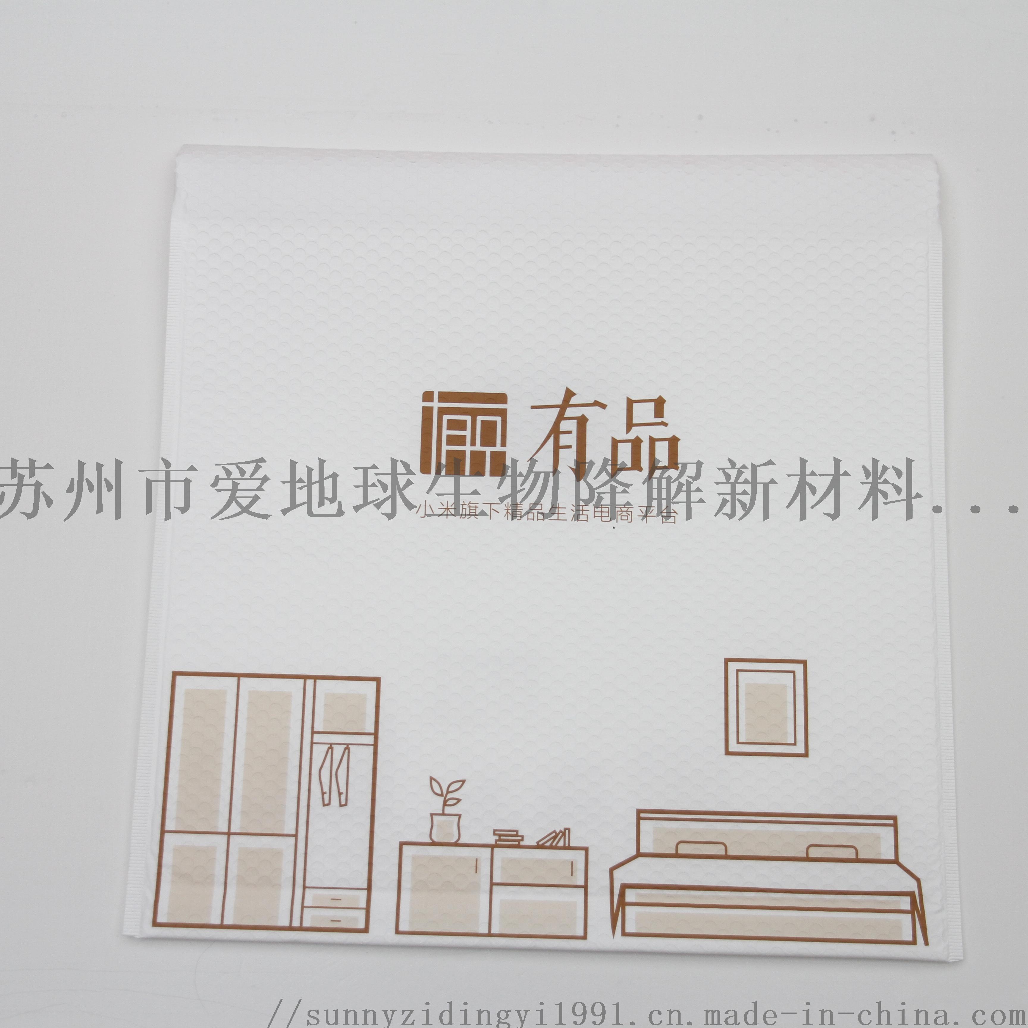 海澜之家服装专用气泡包装袋138202295