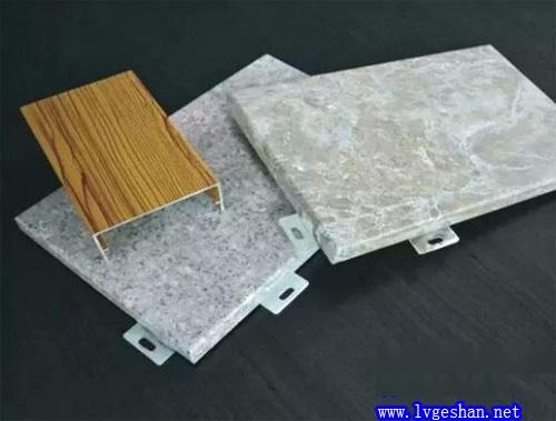 仿石纹铝单板 幕墙铝单板 铝幕墙板.jpg