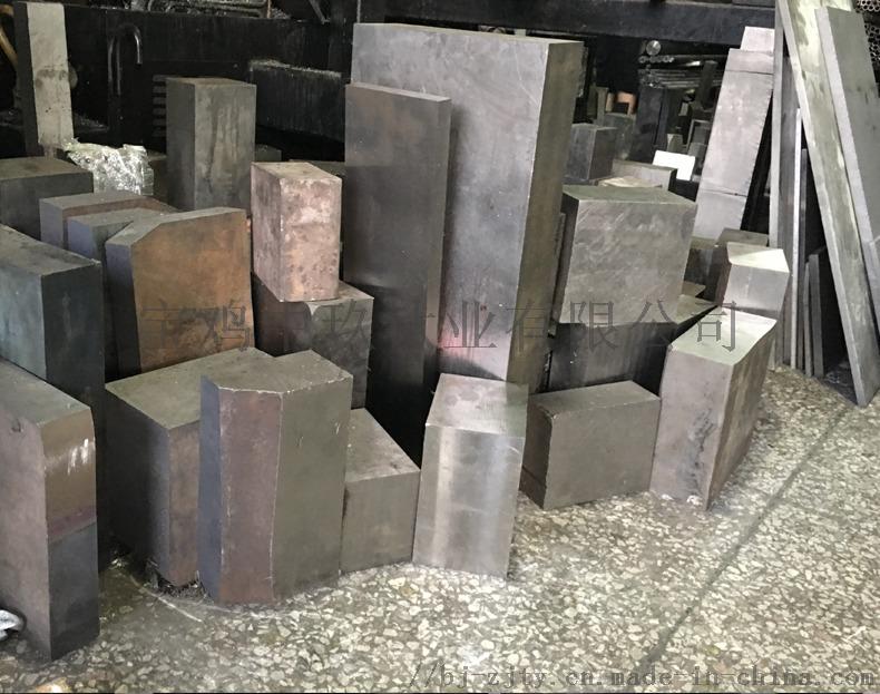钛合金板 纯钛板TC4/TA1/TA2947362075