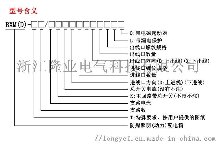 详情4.jpg