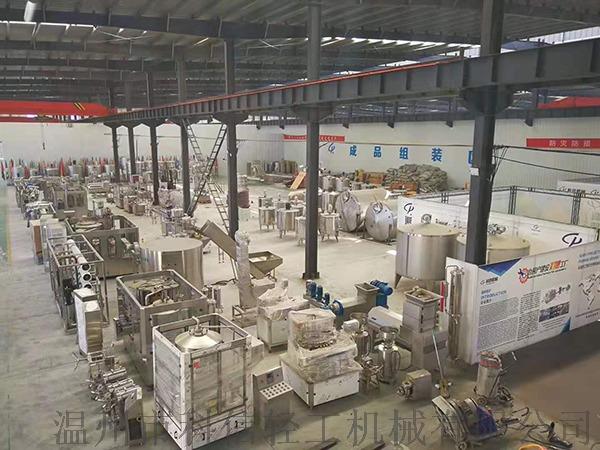 6000瓶飲料灌裝生產線 成套果蔬飲料加工設備107722392