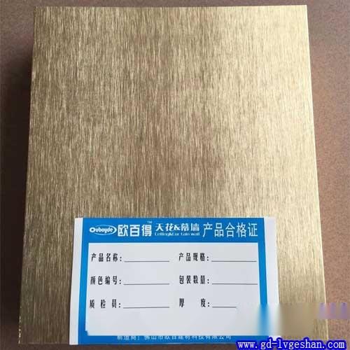 拉丝铝单板 铝单板款式 铝单板加工.jpg