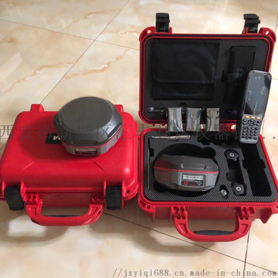 西安GPS/RTK測量系統13772489292822725695