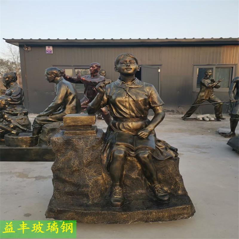 梅州玻璃钢人物雕塑 纪念广场仿铜雕塑956115745
