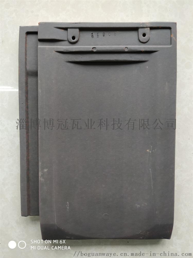 T型法式平板瓦 J型日式和瓦 U型 平板瓦展示899449965