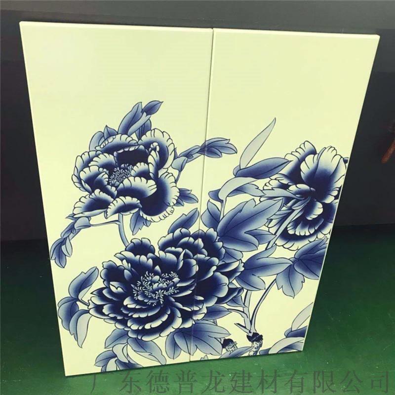 商场色彩铝单板,3D彩绘铝单板,铝单板生产厂家139775905