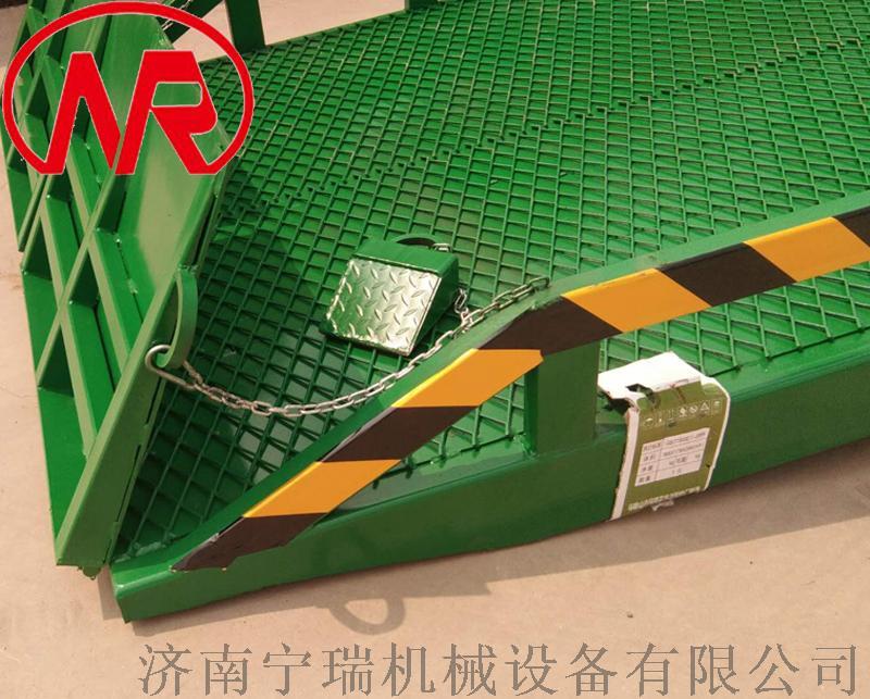 超大台面移动登车桥  移动式装箱平台  液压登车桥854028862
