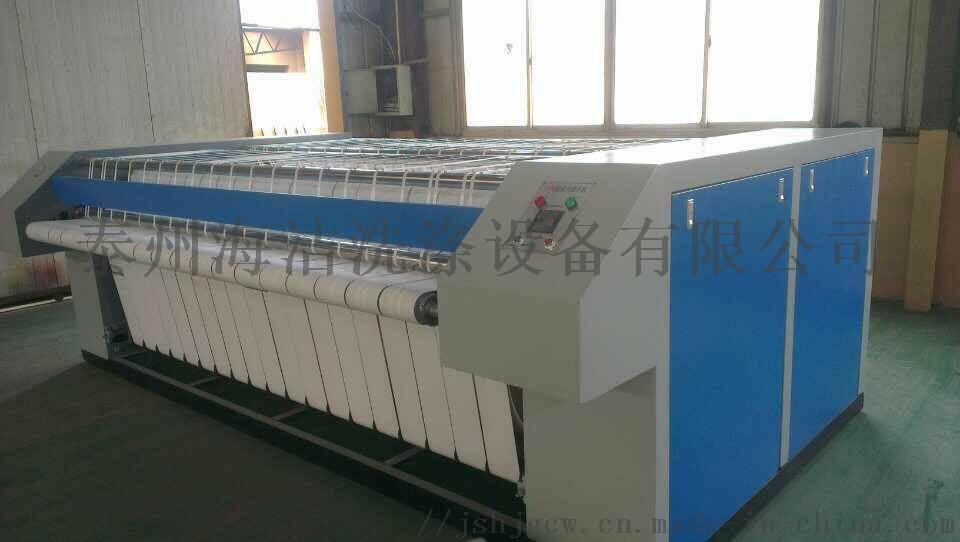 供应工业烫平机床单烫平机电加热烫平机818973065