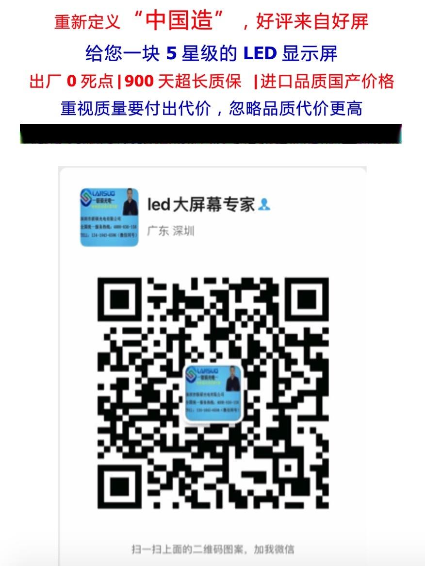 微信图片_20200321180710.jpg