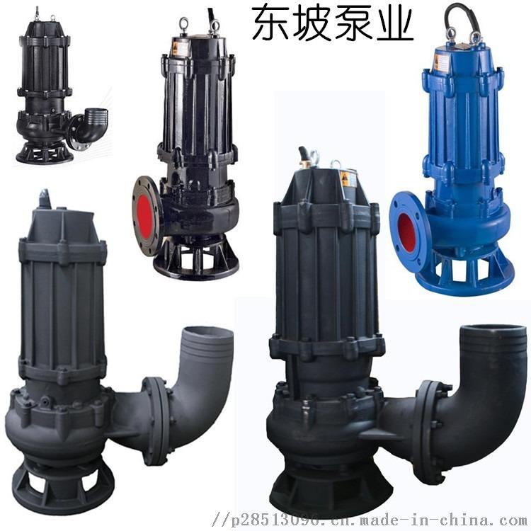 污水泵 天津污水泵 污水处理用泵852685252