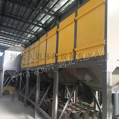 长垣RCO催化燃烧装置厂家更新换代中131057565