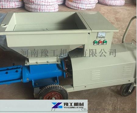 螺杆灌浆泵 (4).jpg
