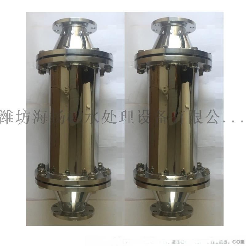 不鏽鋼強磁除垢器 除垢防垢 滅藻除垢器790743102