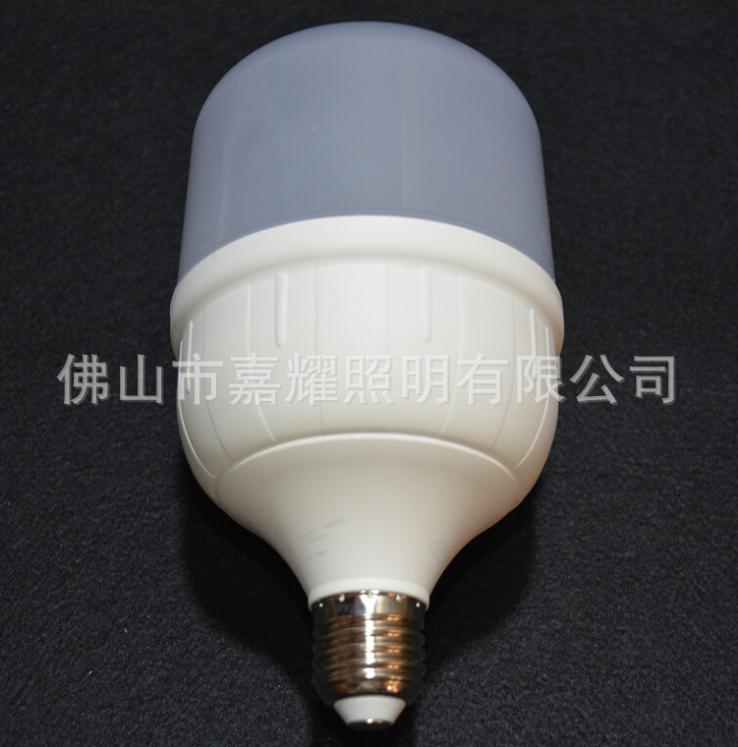 欧司朗LED大功率球泡灯4.png