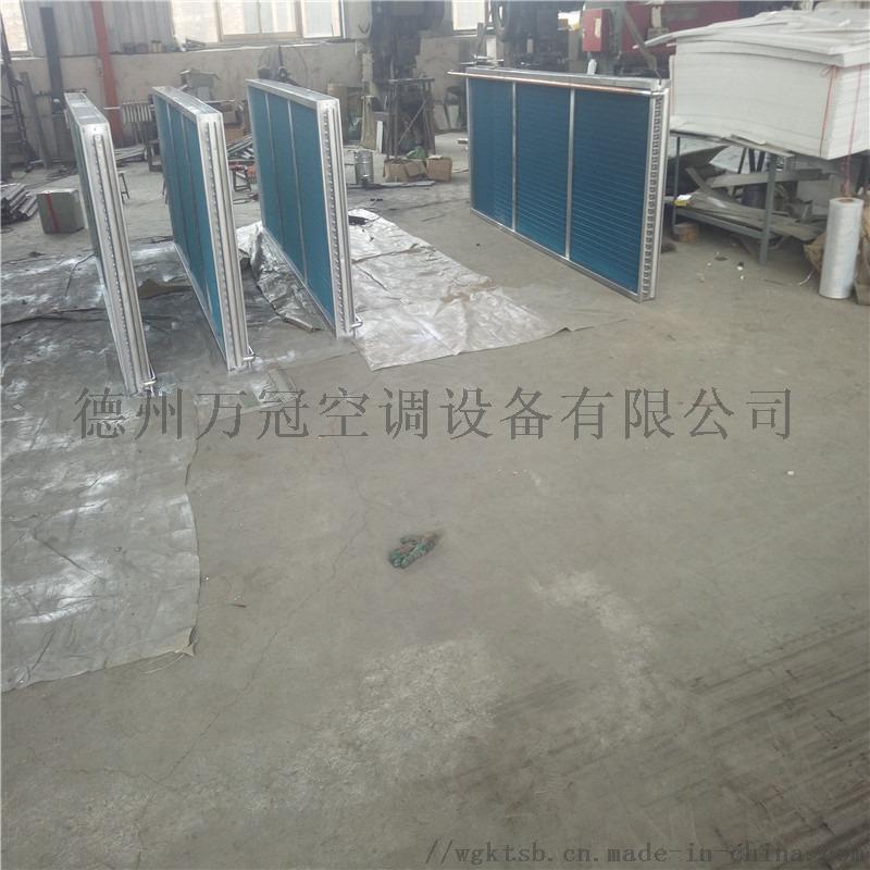 銅管表冷器 (13).jpg