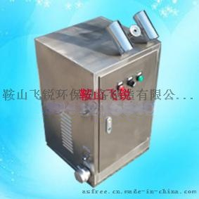 B涡旋浮油收集器 (4).jpg