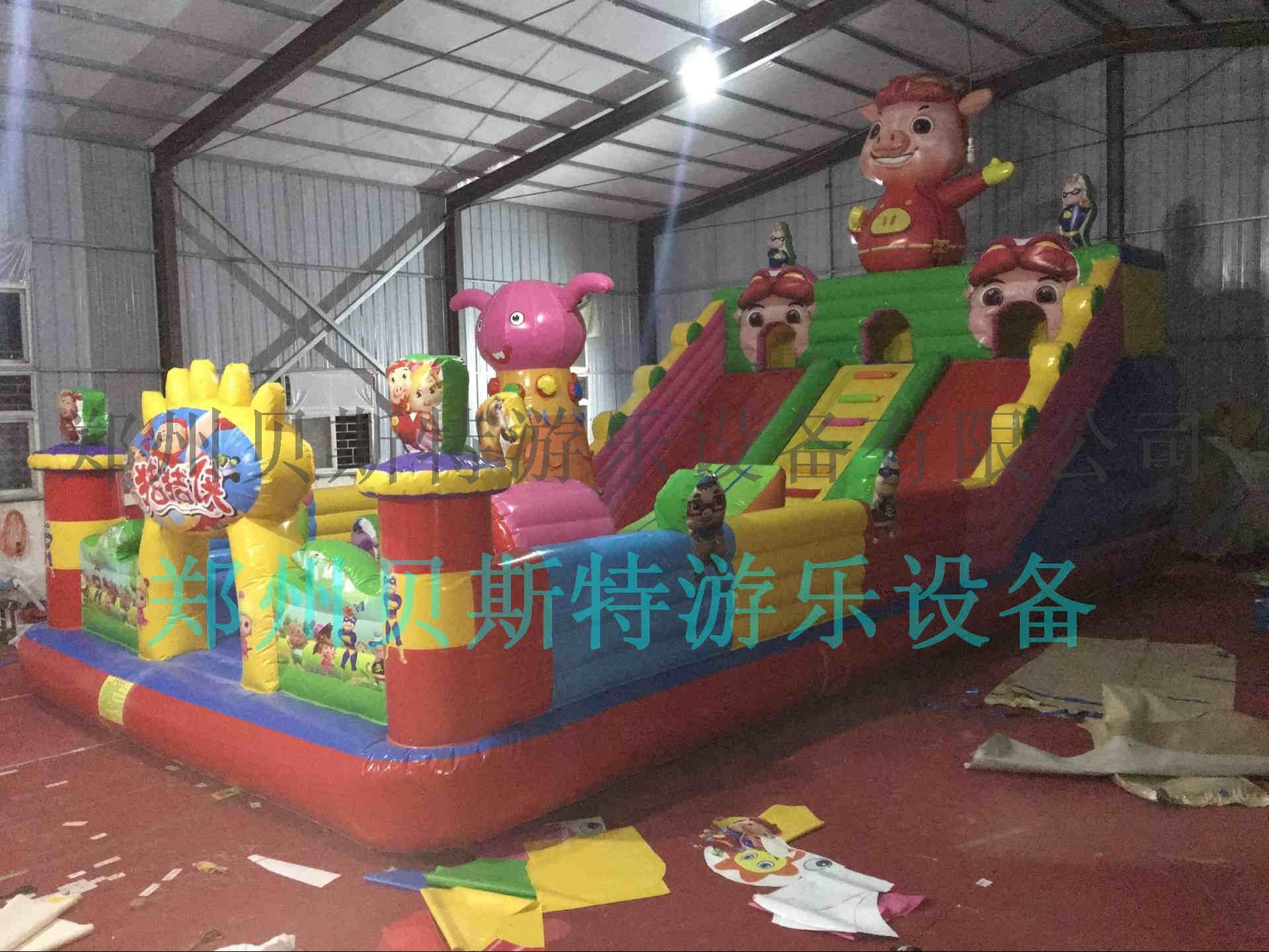 山西陽泉大型充氣城堡貝斯特製造小朋友喜歡的遊樂玩具61489585