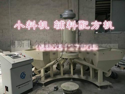 一种高精度的pvc辅料自动配混系统横空出世745571052