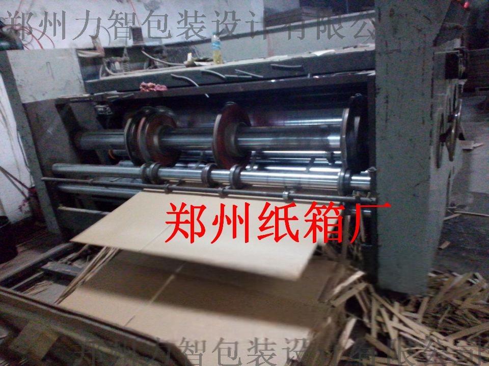 2D0C418A96B502FC73D21C7EFEFE447D.jpg