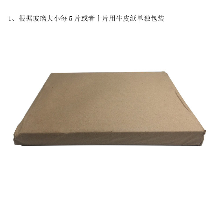 包装方式-01.jpg
