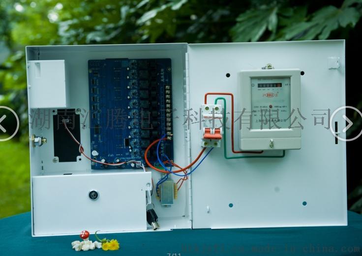 舟山投币式充电站,价格实惠,厂家优惠直销759070725