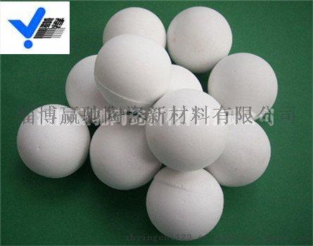 耐火材料厂用氧化铝研磨球生产厂家42603782