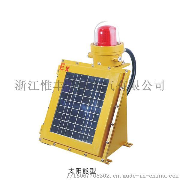 CBZ-LED-太阳能型-航空障碍灯-600.jpg