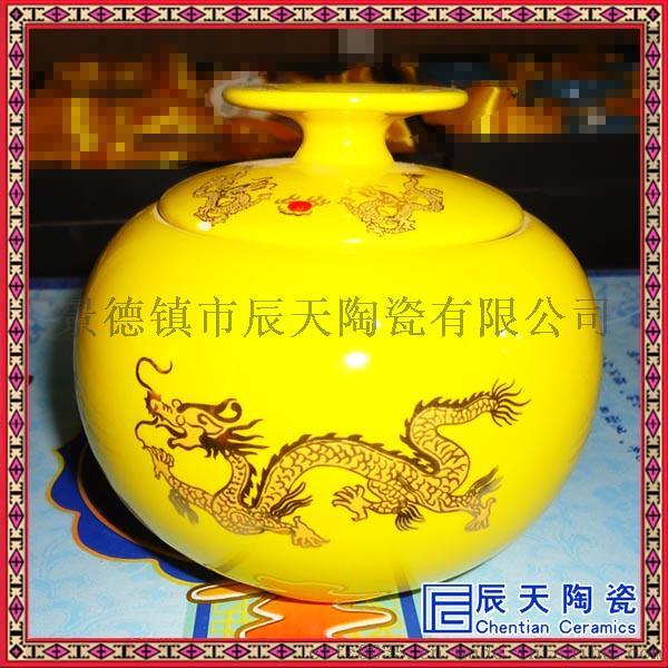 新品手绘陶瓷茶叶罐 便携式茶叶罐 黄釉陶瓷茶叶罐60891405