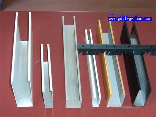 U形铝方通 铝方通吊顶价格 U形方通规格