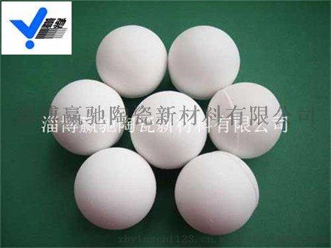耐火材料厂用氧化铝研磨球生产厂家42603762