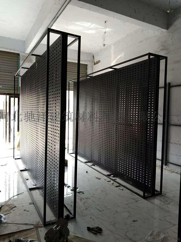 瓷砖冲孔板展架 黑色展示架849344702