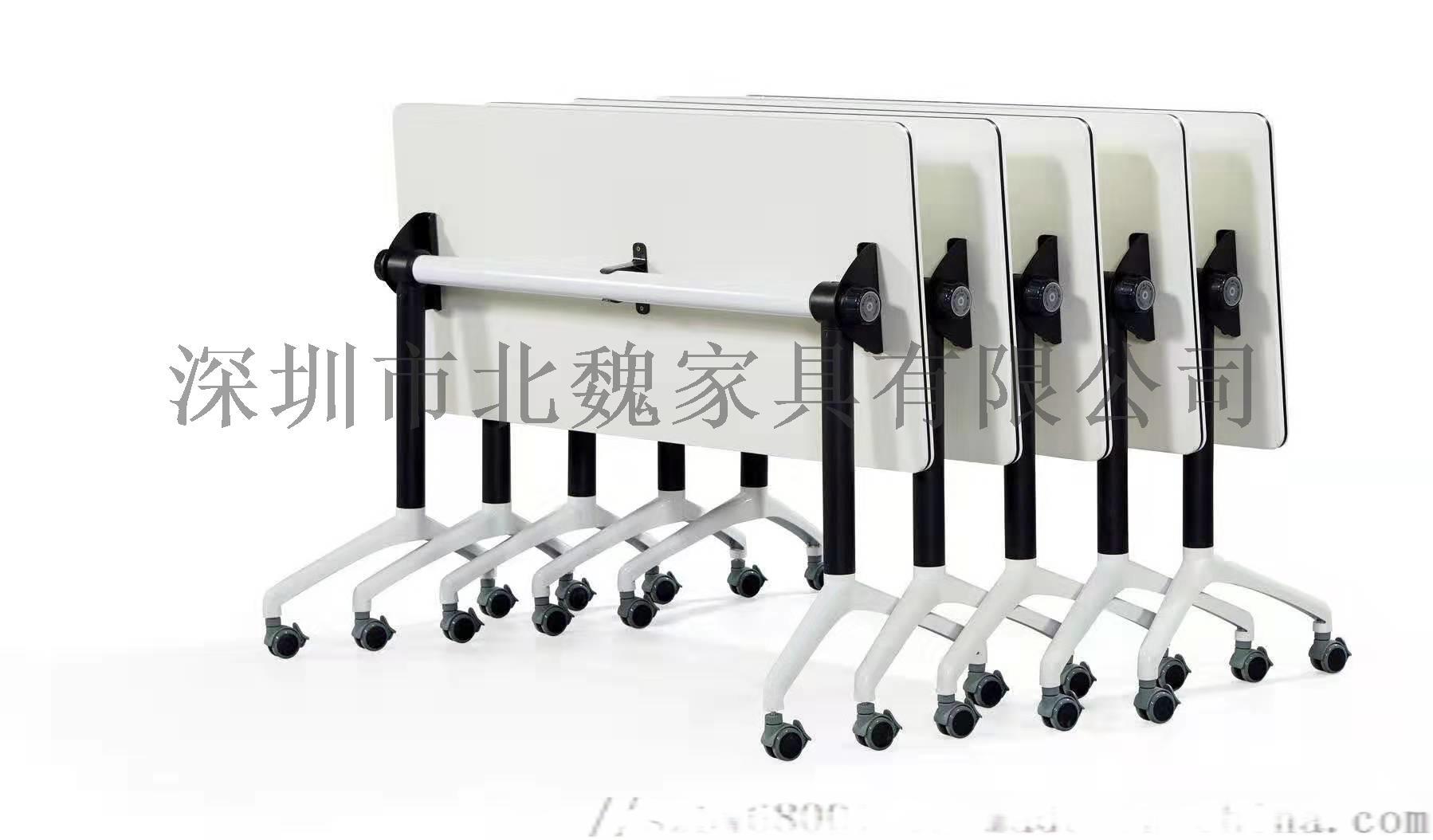 折叠培训桌|可折叠培训台|广东培训桌生产厂家123069455