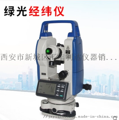 西安哪里有卖水准仪水平仪测绘仪器873445625