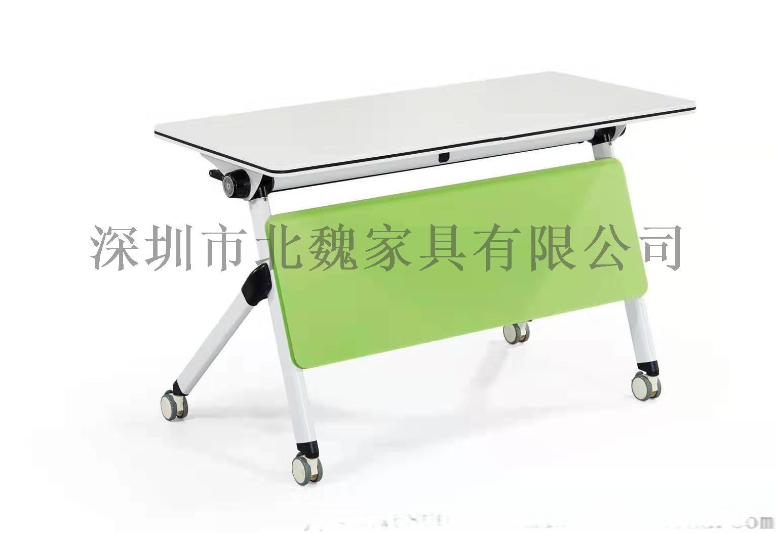 培训班折叠桌椅-员工折叠培训桌椅-可移动培训桌椅123205335