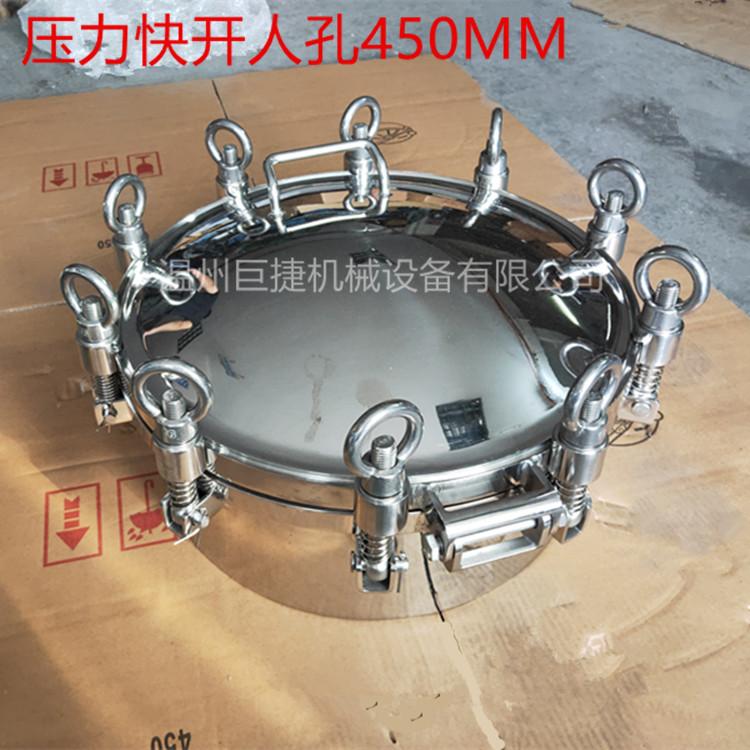 400MM圆形耐压人孔 耐压3-10公斤人孔867109185
