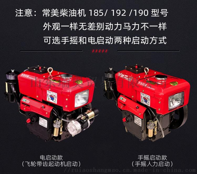 859092柴油机详情页小程序用_11.jpg