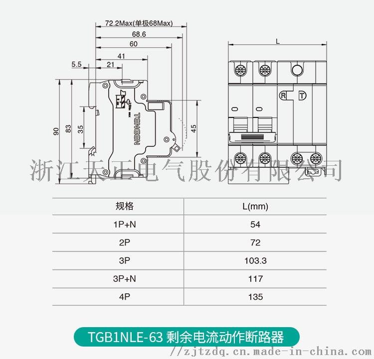 TGB1NLE-63详情页(通版)_14.jpg