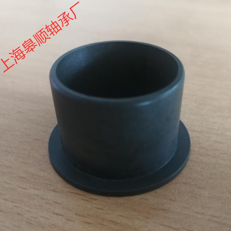 工程塑料軸承3_副本.jpg