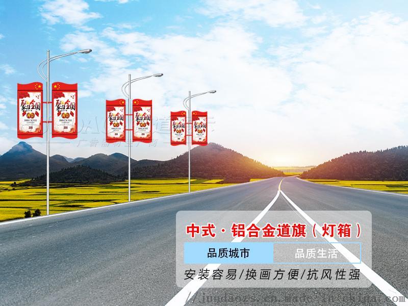 淮安耐腐蚀灯杆道旗工艺好质量优867900455