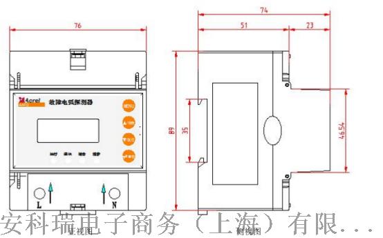 AAFD-40 型故障電弧探測器304.png